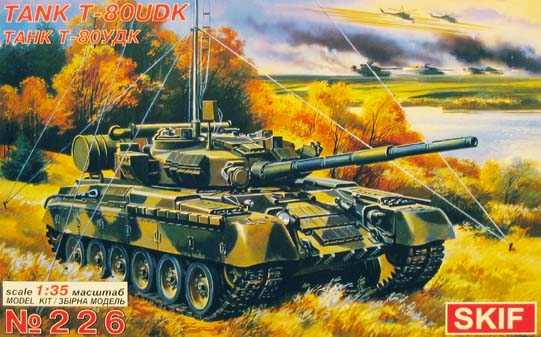 T-80UDK Russian Modern Main Battle Tank - Image 1