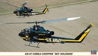 AH-1F COBRA CHOPPER SKY SOLDIERS (Two kits in the box)