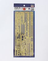 QG64 Aircraft Carrier Junyo Detail Up Photo Etched Parts Basic B - Image 1