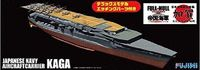 Japanese Navy Aircraft Carrier Kaga FULL HULL