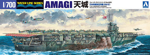 IJN Aircraft Carrier Amagi - Image 1