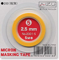 Micron Masking Tape 2.5mm (Material) - Image 1