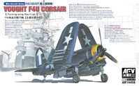 Vought F4U Corsair - folding-wing position - Image 1