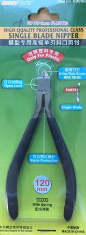 High Quality Professional Class Single Blade Nipper - Image 1