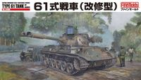 JGSDF Type 61 MBT Upgraded - Image 1