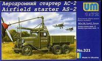 Airfield starter AS-2
