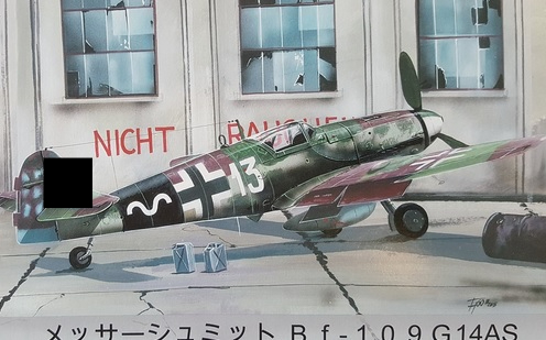 Bf-109G-14AS Reich Defence - Image 1