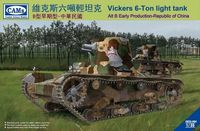 Vickers 6-Ton Light Tank Alt B Early Production-Republic of China - Image 1