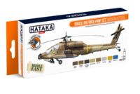 HTK-CS71 Israeli Air Force paint set (modern rotors)
