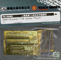 WWII Russian T-34 series Touch - Image 1