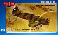 Yakovlev UT-1B Soviet light attack aircraft
