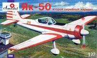 Yakovlev Yak-50 Soviet Trainer (2nd Serial Variant)