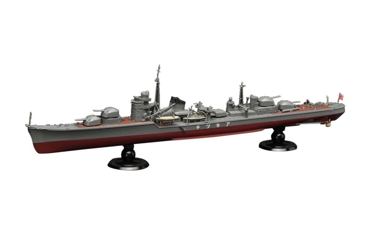 IJN Destroyer Akizuki FULL HULL - Image 1