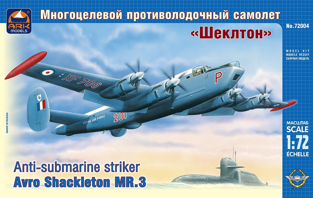 "Avro ""Shackleton"" MR.3 British anti-submarine striker - Image 1"