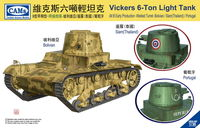 Vickers 6-Ton light tank Alt B Early Production - Welded Turret (Bolivian/Siam/Portugal)