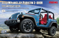 Jeep Wrangler Rubicon 2-door 10th Anniversary Edition