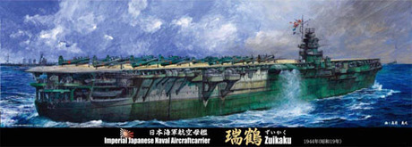 IJN Aircraft Carrier Zuikaku Special Version w/Camouflage Flight Deck Decal - Image 1