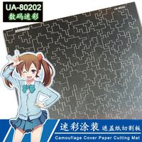 Digital Camouflage Cover Paper Cutting Mat