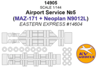 Airport service set #5