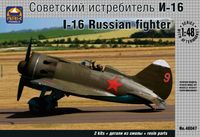 I-16 Russian fighter (includes resin parts)