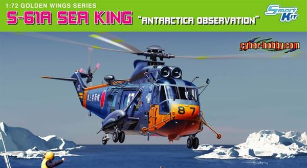 "S-61A SeaKing ""Antracticia Observation"" - Image 1"