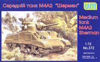 M4A2 (75) Sherman Medium tank - Image 1