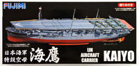 Japanese Navy Aircraft Carrier Kaiyo
