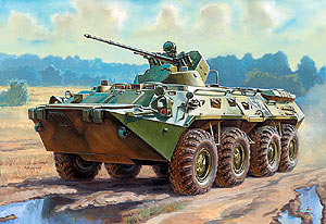 Russian BTR-80A Personnel Carrier - Image 1