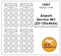 Airport Service №1 + wheels masks (EASTERN EXPRESS)