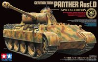 Pz.Kpfw.V Ausf.D Panther 50th Anniversary Special Edition