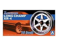 LONG CHAMP XR-4 16inch - Image 1