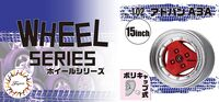 Wheel Series No.102 ADVAN A3A 15-inch - Image 1