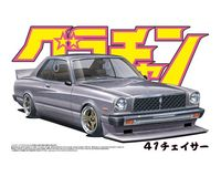 CHASER HT 2000SGS (TOYOTA)