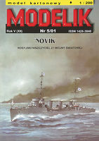 Russian destroyer NOVIK