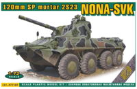 Nona-SVK 120 mm SP mortar 2S23