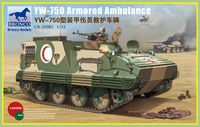 Chinese YW-750 Armored Ambulance Vehicle