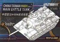 China Taiwan M48H (CM-11) Main Battle Tank - Image 1