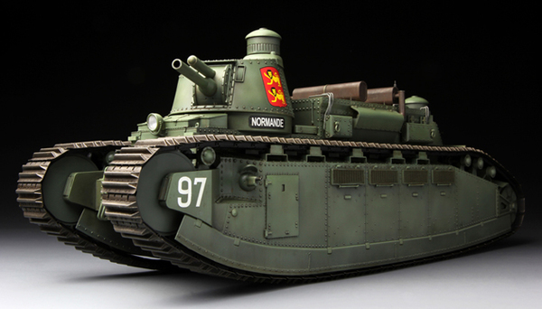 FRENCH SUPER HEAVY TANK CHAR 2C - Image 1