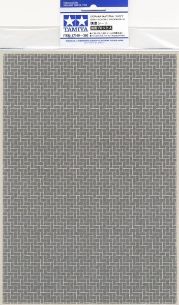 Diorama Material Sheet (Gray-Colored Brickwork A) - Image 1