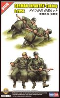German Infantry - Taking a rest - Image 1