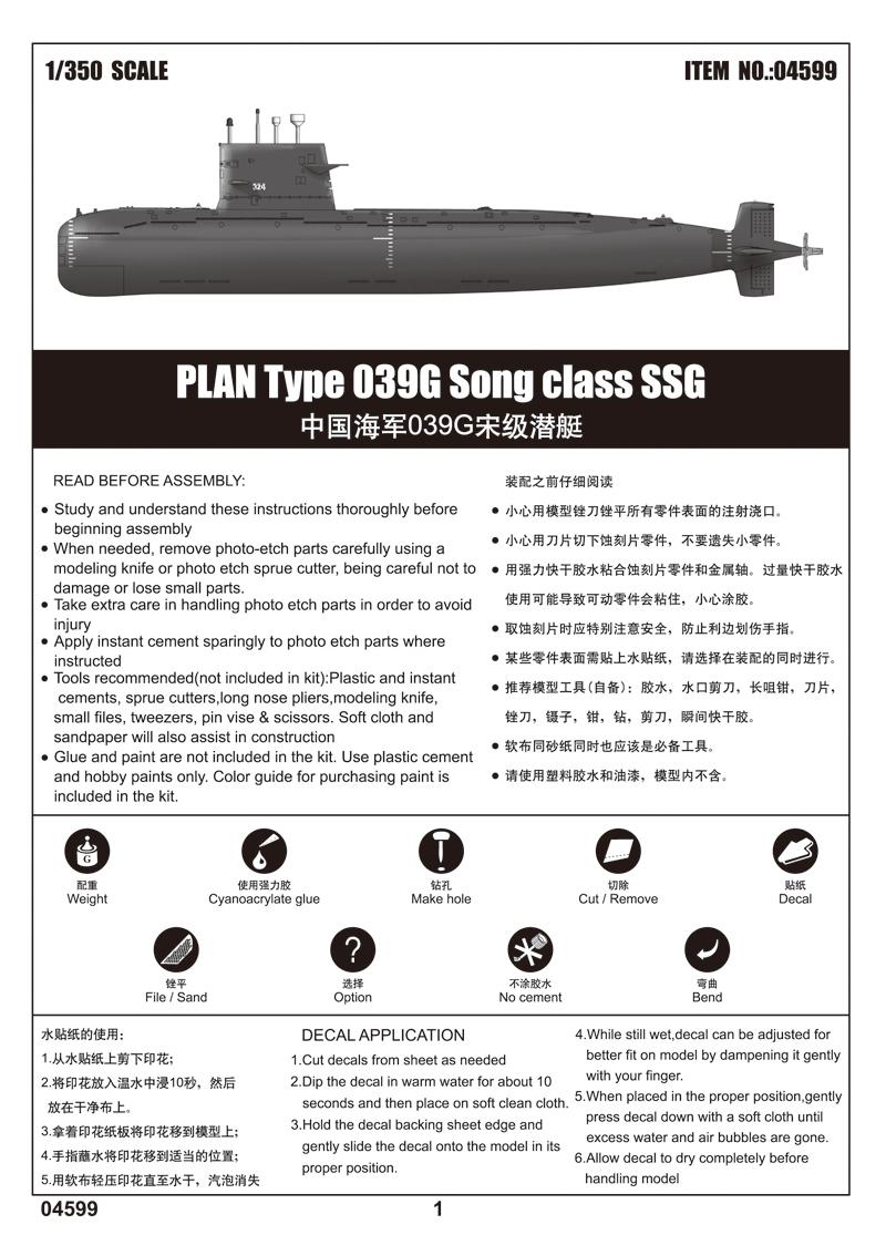 Type 039g Trumpeter Song Ssg Plan 04599 Class l3FJT1Kc