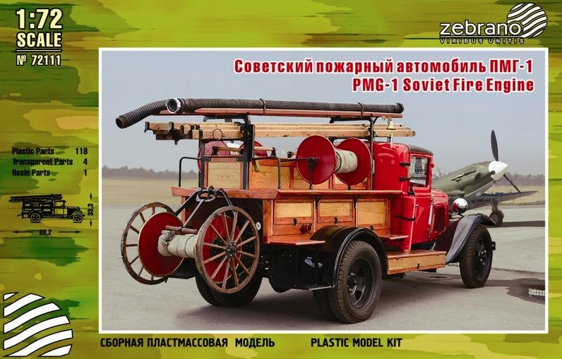 PMG-1 Soviet Fire Engine - Image 1