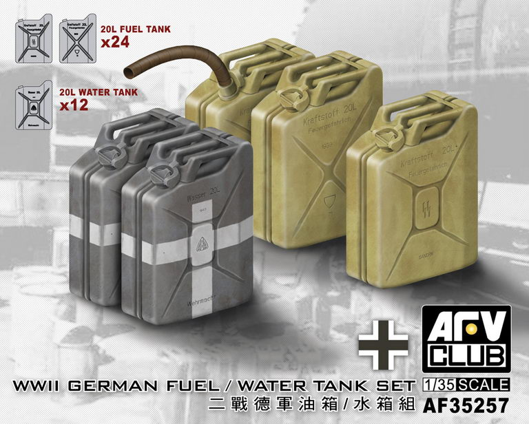 WWII GERMAN FUEL/WATER TANK SET - Image 1