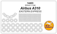 Аirbus A310 + masks for passenger windows and masks for wheels
