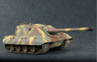 German StuG E-100 - Image 1