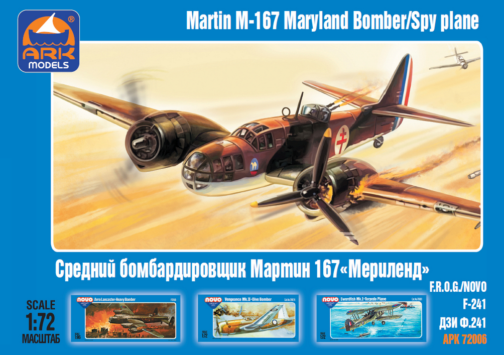 "Martin M-167 ""Maryland"" American light bomber / reconnaissance plane - Image 1"