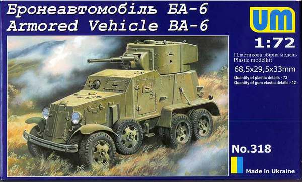 BA-6 Armored Car - Image 1