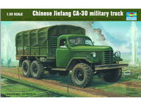 Chinese Jiefang CA-30 military truck