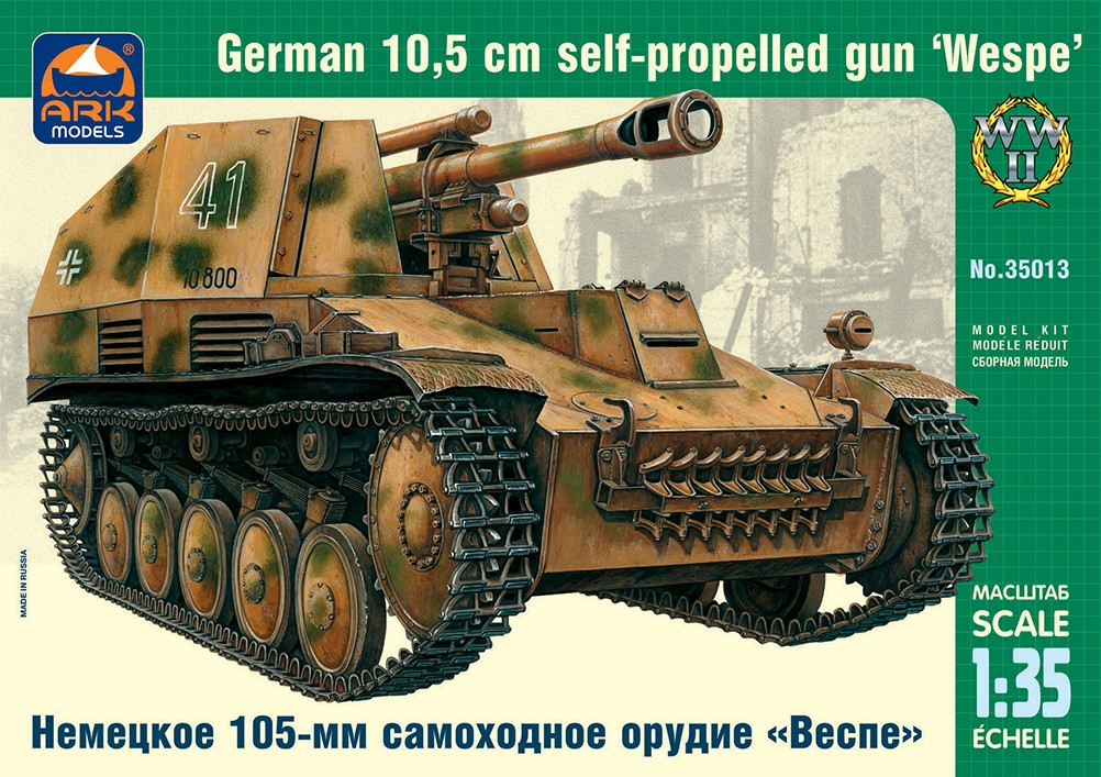 """Wespe"" German 10.5 cm self-propelled  Gun - Image 1"