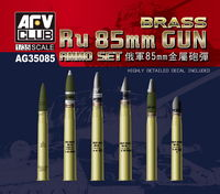 RU 85mm GUN AMMUNITION - Image 1